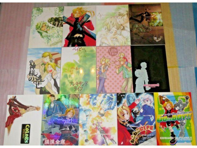 Fullmetal Alchemist yaoi doujinshi 13 books lot Elricest PG13 R18 Al x Ed x Al