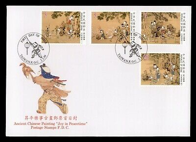 DR WHO 1999 TAIWAN CHINA FDC JOY IN PEACETIME PAINTING  C243417