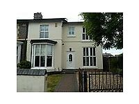 FORMBY STREET, FORMBY, 4 BEDROOM HOUSE, GARDENS, PARKING, EN SUITE, 2 RECEPTION ROOMS, READY NOW