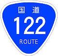 JAPAN-ROUTE122