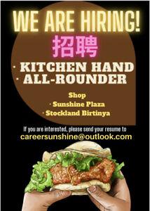 Cook / kitchen hand hiring