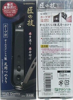 JAPAN GREEN BELL NAIL CLIPPER CURVE BLADE G-1015 ALL STAINLESS TAKUMI NO WAZA