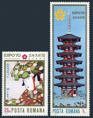 Romania 2160-2161, MNH.Michel 2838-2839. EXPO-1970, Osaka, Japan. Pagoda.