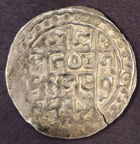 India, Cooch Behar, Lakshmi Narayan, Silver Rupee, KM# 45, VF, 9.96g