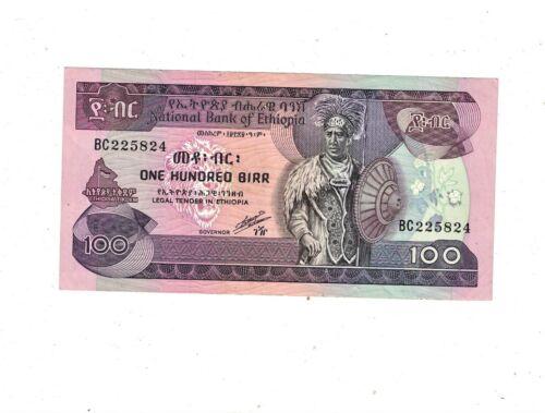 ETHIOPIA  100 Birr P45.b PB1