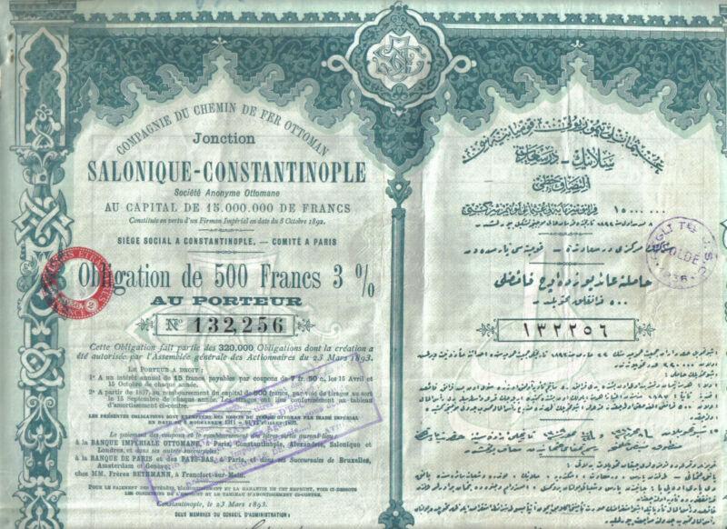 Turkey Ottoman 1893 Railway Chemins Fer Salonique Constantinople Uncancelled cop