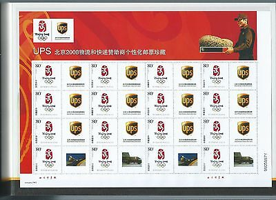 China 2008 Logistics   Express Sponsor Ups Special S S   Fdc Pack Olympic