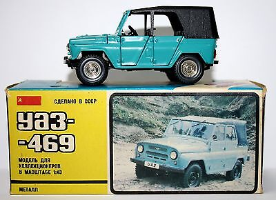 UAZ 469 USSR Car diecast model metal in BOX for collectors 1/43 1960s Vintage! for sale  Shipping to United States