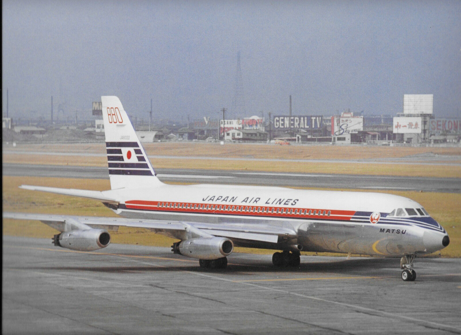 NOSTALGIA AIRWAYS