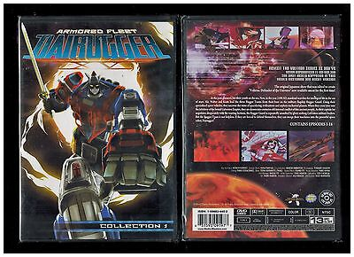 Armored Fleet Dairugger Collection 1 Brand New 3 Dvd Anime Set Rare  Out Of Prin
