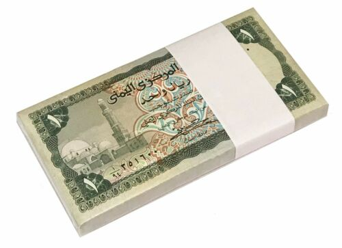 YEMEN 1 RIALS 1983 P 16b UNC BUNDLE OF (20 NOTES) 20 PCS