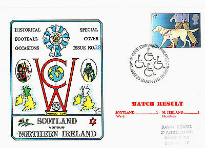 25 MARCH 1981 SCOTLAND 1 NORTHERN IRELAND 1 WORLD CUP COMMEMORATIVE COVER