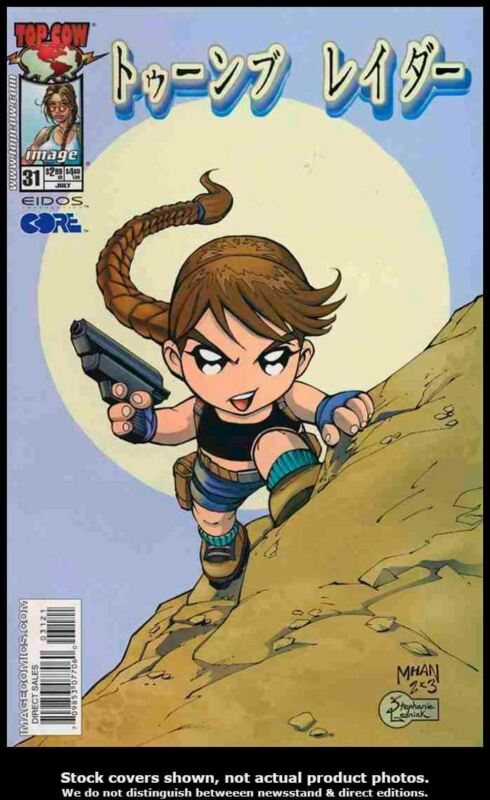 Tomb Raider: The Series #31 Variant A FN