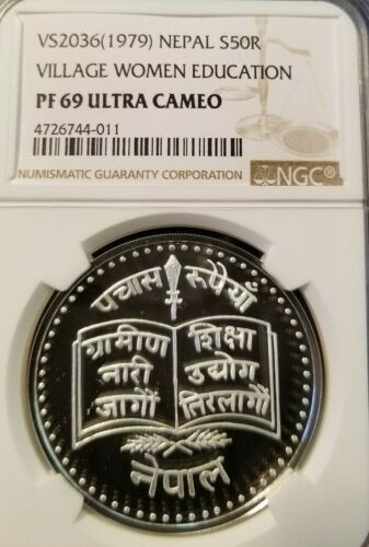 1979 NEPAL SILVER 50 RUPEES VILLAGE WOMEN EDUCATION NGC PF 69 ULTRA CAMEO SCARCE