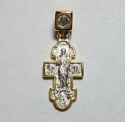 - 14K YELLOW WHITE GOLD REVERSIBLE EASTERN ORTHODOX CROSS CHRIST MYRRHBEARERS