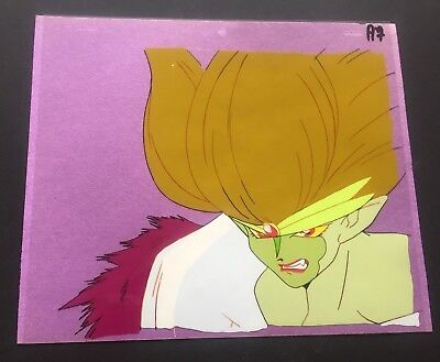 Bishoujo Senshi Sailor Moon R - HELL ANT Production anime cel A7 ~ Ray Rohr