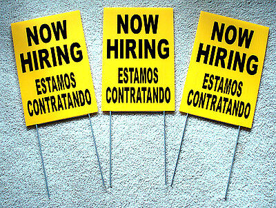 3 Now Hiring Estamos Contratando Coroplast Signs With Stakes 8x12 Spanish