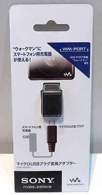 SONY Walkman Micro USB plug adapter WMP-NWM10 BM japan