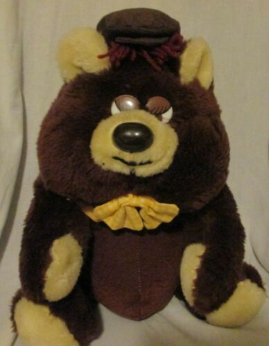 HTF Rare Vintage THE RAG MOP BEARS plush Papa Bear Brown