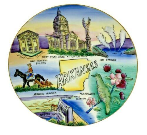 "Vintage Arkansas Collectible Souvenir Plate - 8 1/8"""
