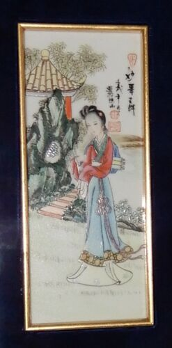"""Antique Japanese Painting of Geisha, Signed, wood frame 8 ½"""" X 13"""""""