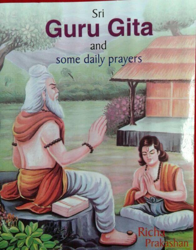 SRI GURU GITA ROMANIZATION WITH ENGLISH. hindu book usa seller fast shipping