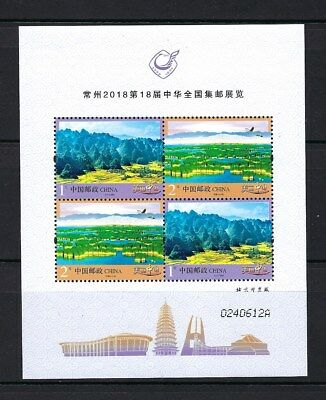 CHINA 2018 特供版 Special S/S 常州郵展 Beautiful China II Changzhou Stamp Expo