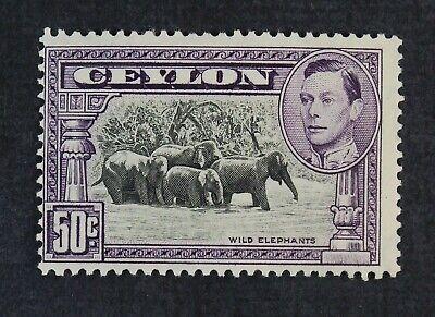 CKStamps: Ceylon Stamps Collection Scott#286c Mint H OG