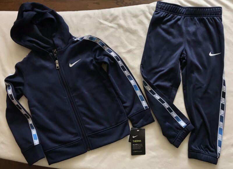 NIKE THERMA Little Boy DRI-FIT Tracksuit 2 Piece Set - Jacket/Pants - 4 (XS)