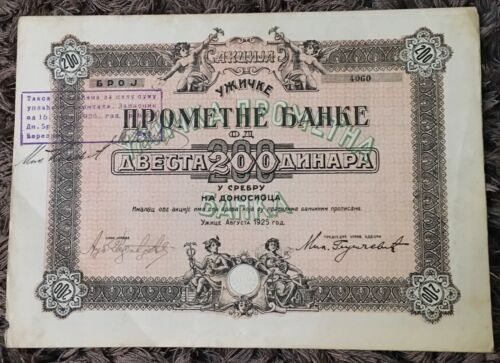 share stock bond 200 din 1925. year Uzice Traffic bank