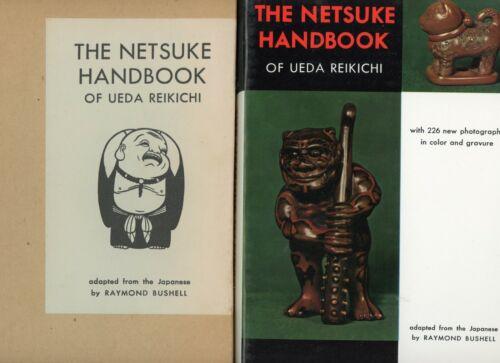 Antique Japanese Netsuke - Types Carvers Marks / Scarce Book with Slipcase