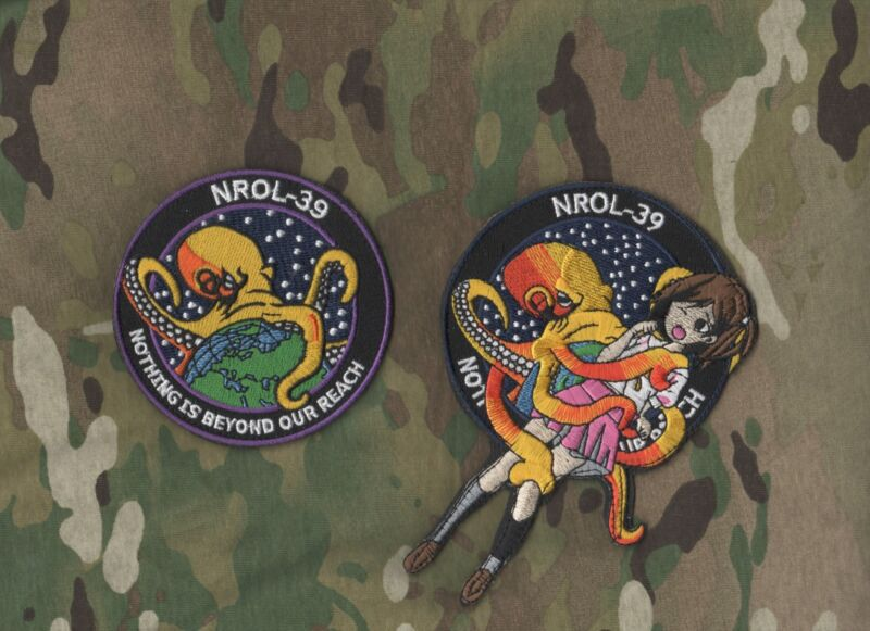 NRO USA-247 NROL-39 patch anime girl John Stewart Spoof patch