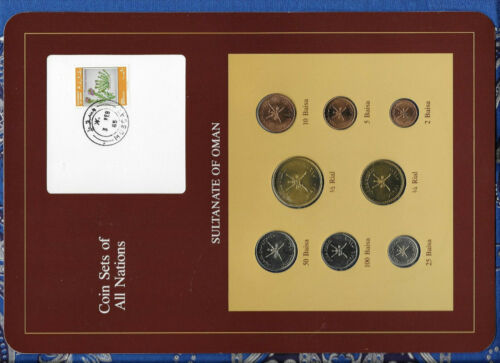 Coin Sets of All Nations Oman 1970 & 1980 UNC *RARE SET*