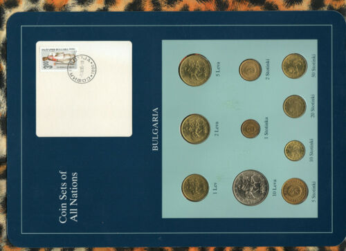 Coin Sets of All Nations Bulgaria 1989-1992 1,2,5,10 Leva 1992 SCARCE