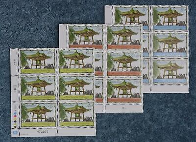 2004 Peace Bell Inscription Block Set - N865, G425, A349 - MNH