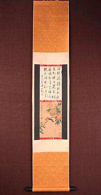 "JIKU0042 CHINESE HANGING SCROLL 林良""Happy Birds&Fruits Tree""傅山 CALLIGRAPHY POEM@"