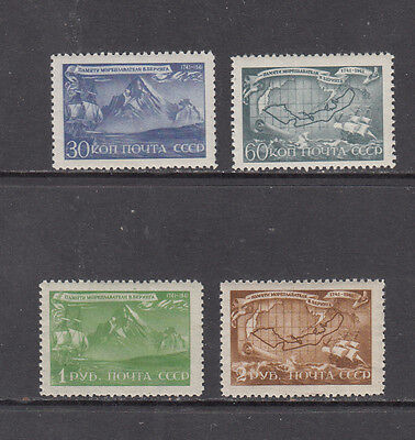 Russia Mi856-59 MNH stamps Ships maps