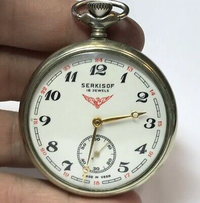 Vintage Serkisof 16 Jewels USSR railroad Train Open Face Pocket Watch 1340342