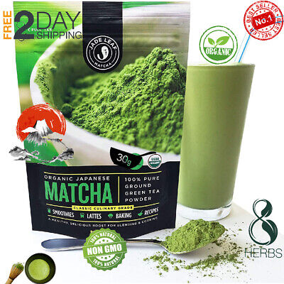 Drab Leaf Organic Japanese Matcha Green Tea Powder USDA Certified Authentic 100%