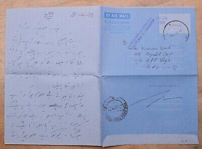 Pakistan 1973 to BPO POW Free Frank Aerogramme Returned to Sender