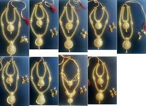 Indian 2 Layered Gold Necklace & Earring Set (style #7)