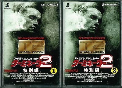 TERMINATOR 2: JUDGMENT DAY/SPECIAL EDITION - Japanese original 8mm Video