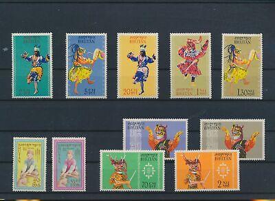 LO15649 Bhutan traditional clothing folklore fine lot MNH