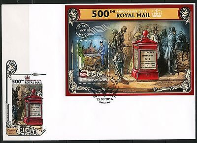 NIGER 2016  500th ANNIVERSARY OF THE ROYAL MAIL SOUVENIR SHEET FIRST DAY COVER