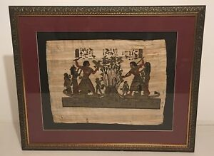 """""""Birds Catch & Fishing"""" Framed Egyptian papyrus painting"""