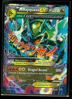 Pokemon M RAYQUAZA EX 61/108 - XY Roaring Skies ULTRA RARE HOLO MINT!