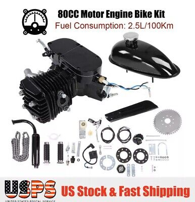 THE JUICE HIGH PERFORMANCE SUPER CHARGED CDI FOR YOUR 50//80CC BICYCLE ENGINE KIT