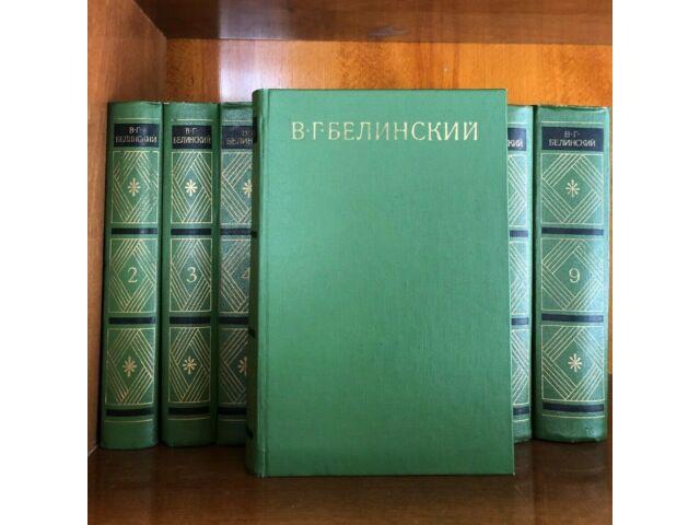 В. Г. Белинский. Собрание сочинений в девяти томах (комплект из 9 книг). USSR