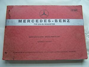 Mercedes-300-SL-Owners-Parts-Manual-Service-W-198