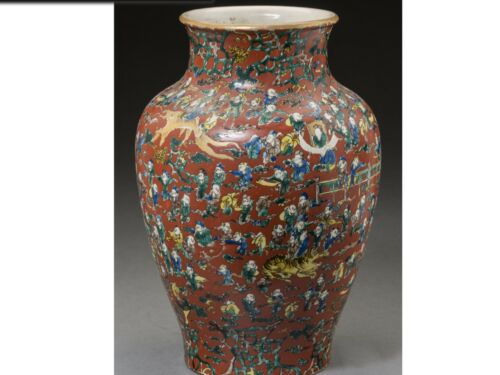 19th Century Ko Kutani Japanese Vase with 2 Character Mark